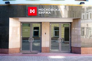 Московская биржа решает дальнейшую судьбу своей дочерней компании — Национальной товарной биржи
