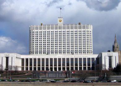 Правительство РФ утвердило приватизацию морпорта Новороссийск и ВТБ