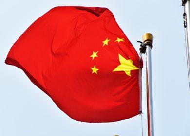 Лидеры ЕС предупредили Китай о рисках слишком медленного открытия экономики