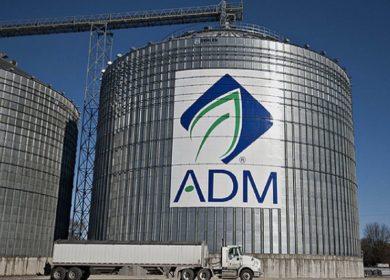 Работы на предприятии ADM на юге Англии была приостановлена в связи со взрывом
