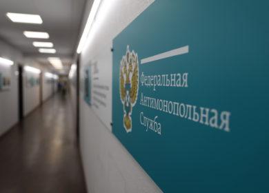 ФАС считает преждевременным анализ ценовой ситуации на рынке сои и соевого шрота РФ