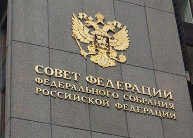 Открытие импорта ГМО-шрота обеспокоило российских парламентариев