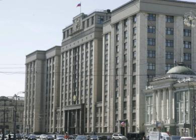 ГД приняла в I чтении законопроект о расширении круга получателей льготных кредитов в АПК