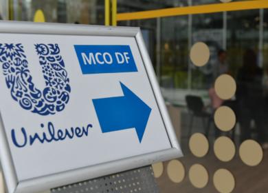 Прибыль Unilever увеличилась до €3,5 млрд в I полугодии 2020 года