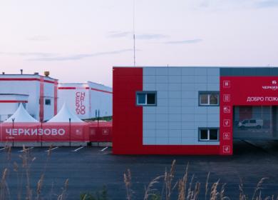 ГК «Черкизово» подала в ФАС ходатайство о покупке завода Cargill в Тульской области