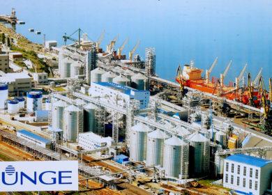 Американская компания Bunge получила очередную партию масла от United Barge через морскую переправу