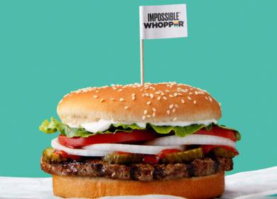 Impossible Foods получила уже $1,5 млрд инвестиций на развитие сектора растительного мяса