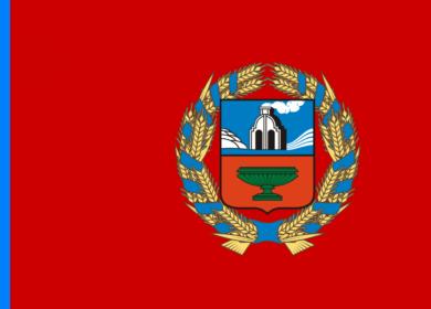 Алтайский край на четверть увеличил выпуск растительных масел
