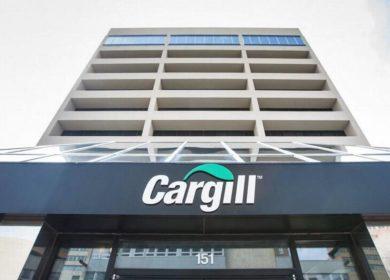 Cargill получил разрешение на покупку терминала Neptune