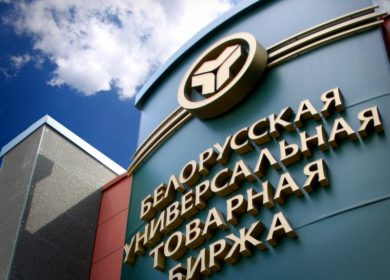 Литва в 2021 году закупила рапсового масла через БУТБ на $5,2 млн