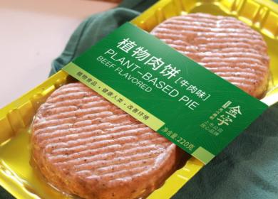 Китайские компании активно внедряются на рынок растительного мяса
