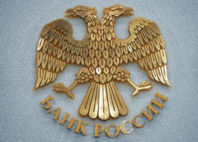 Ослабление рубля — один из основных факторов повышения цен экспортного паритета масличных культур, — ЦБ