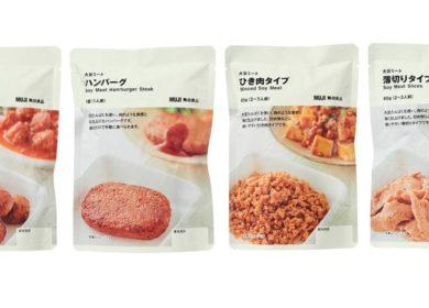 Японский ритейлер Muji начнет продавать растительное мясо, которое не портится при комнатной температуре