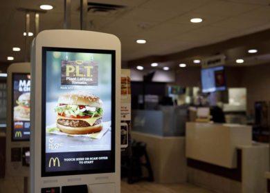 McDonald's начал продажи бургеров с растительным мясом в Дании и Швеции
