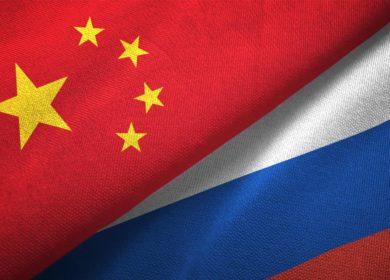 На стыке десятилетий. Чем запомнился 2020 год в торговле между Россией и Китаем?