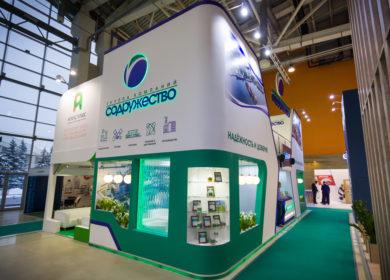 ГК «Содружество» с 2020 г. экспортирует продукцию в ЕС с отчетом о карбоновом следе