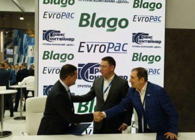 ГК «Благо» подписала Меморандум с ПАО «ТрансКонтейнер» и ООО «Европак»