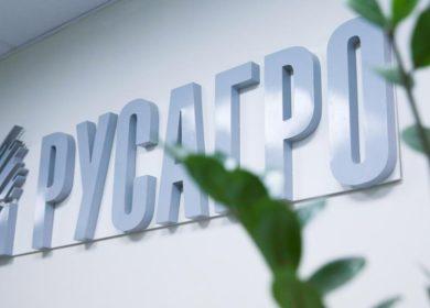 «Русагро» снова возглавил рейтинг крупнейших агрохолдингов России