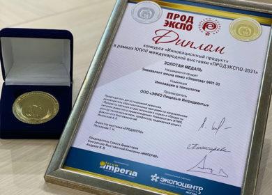 Эквивалент масла какао «ЭФКО» получил медаль за инновации в технологии
